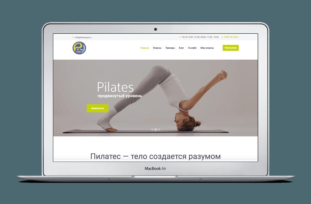 macbook-air-13-full-screen_pilates